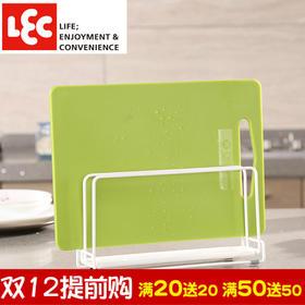 日本丽固LEC 不锈钢厨房砧板架切菜板架子沥水置物架双层收纳架