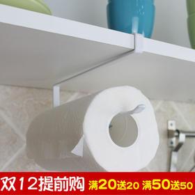 收纳架卷纸架免打孔餐巾纸纸巾创意厨房卫生间纸巾盒家用抽纸盒