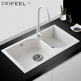 艾斐石英石水槽花岗岩双槽厨房洗菜盆加厚厨盆洗碗池水池套餐470