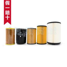 【大吉大利半年包】保养包SK460/480/495D超八