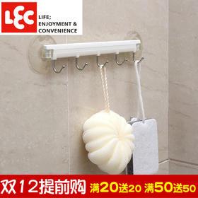 日本丽固LEC 强力吸盘置物架卫生间用品挂钩收纳架浴室毛巾架