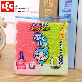 日本丽固LEC 双面清洁海绵擦超强去污魔力擦超细厨房创意海绵擦