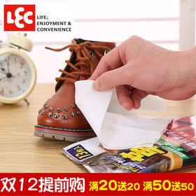 日本丽固LEC 擦鞋湿巾一次性皮鞋清洁上光护理去污13枚 SS-052