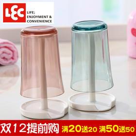 日本丽固LEC 创意两色透明漱口杯情侣刷牙杯沥水套装