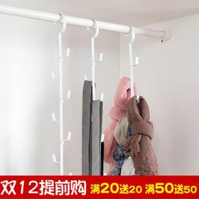 达倍思 日式7钩挂包包收纳架 创意衣柜衣帽挂钩 宿舍衣柜多层挂架