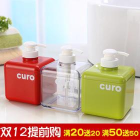 日本丽固LEC 320ml旅行便携式洗发水分装瓶透明化妆品乳液塑料瓶