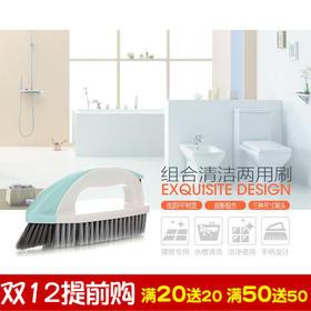 日本丽固LEC 墙壁瓷砖清洁刷厨房浴室强力硬毛缝隙刷子墙面地板