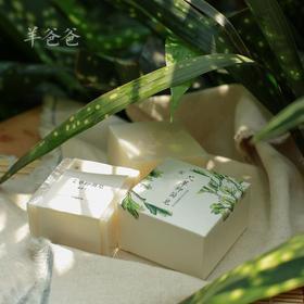 「艾草抑菌皂」手工制作 天然植物配方