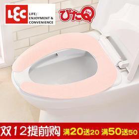 日本丽固LEC 加厚抗菌坐便器垫马桶圈马桶贴可水洗反复使用