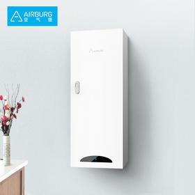 空气堡智慧新风净化系统 除甲醛 PM2.5 壁挂新风净化器 免布管 物理纯净版