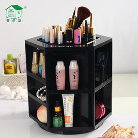 家居用品化妆品护肤桌面收纳盒韩式360度旋转abs塑料梳妆台化妆盒