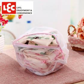 日本丽固LEC 洗衣机专用加厚懒人文胸内衣裤细网洗护网袋 W-448