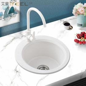 艾斐石英石花岗岩水槽圆形吧台小水槽洗碗池单槽洗菜盆水池SKS231