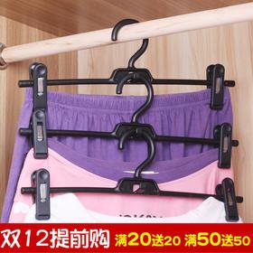 日本丽固LEC 3个装创意儿童塑料夹子多功能裤架防滑可滑动晾衣架