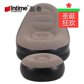 现代简约成人充气沙发床单人座椅子休闲可折叠躺椅懒人沙发