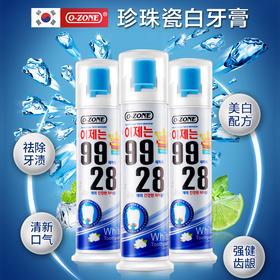 【专治黄牙黑牙+口臭  两分钟见效】韩国进口O-ZONE珍珠瓷白牙膏 长效洁齿 清新口气 液钙固齿