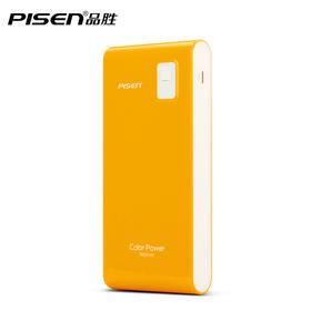 薄彩9600毫安 聚合物充电宝 轻薄便携