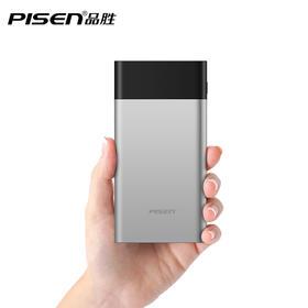 LED薄彩二代 10000毫安聚合物充电宝 准确显示电量 双USB输出