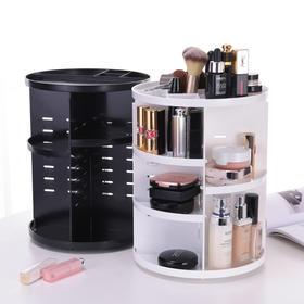 360度旋转化妆架塑料化妆盒化妆品收纳盒护肤品储物收纳架 亚马逊