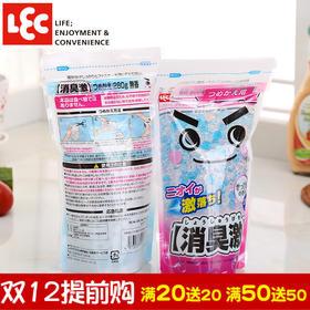 日本丽固LEC 室内厕所除臭剂固体空气清新剂卫生间消臭去味补充装