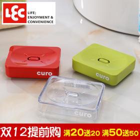 日本丽固LEC 树脂肥皂盒沥水卫生间创意带盖托双层香皂盒1个装