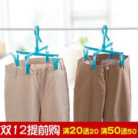 日本丽固LEC 2个装多功能裤架无痕裙子内衣架防滑可伸缩塑料裤夹