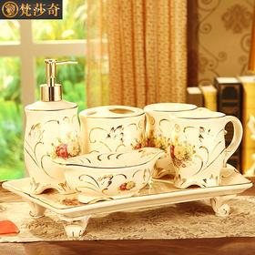 梵莎奇欧式卫浴五件套奢华家用陶瓷洗漱用品