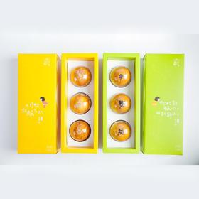 【包邮】网红蛋黄酥礼盒装:为豆沙蛋黄打Call!馅中馅 新鲜莲蓉肉松红豆沙 HZGL