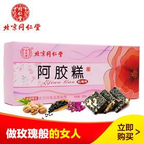 [北京同仁堂]玫瑰味阿胶糕225g礼盒装