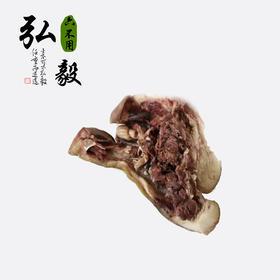 【弘毅六不用生态农场】六不用猪头肉、猪耳朵、猪舌头 2斤/份默认顺丰,如其它快递请联系客服