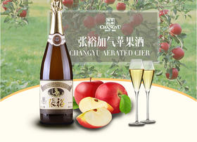 张裕香槟1.5L