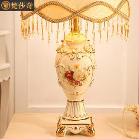 梵莎奇欧式陶瓷寄花台灯布艺灯罩温馨卧室婚房装饰台灯