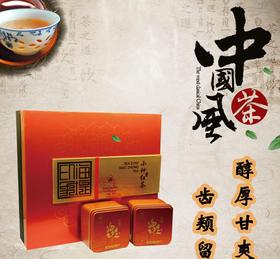 """中粮""""正山小种""""红茶礼盒"""