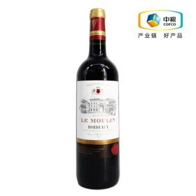 法国慕里磨坊干红葡萄酒