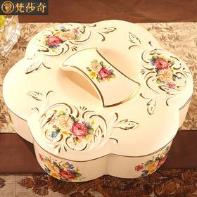 梵莎奇欧式分格奢华欧式果盘带盖糖果盒零食盒家用陶瓷干果盘