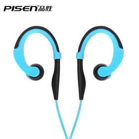耳挂式有线运动耳机R100  适用于苹果 抗震防汗线控运动耳机