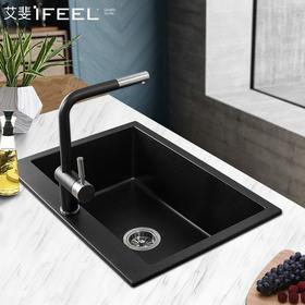 艾斐石英石花岗岩水槽单槽中号简约现代厨房水槽洗菜盆单盆SKS275
