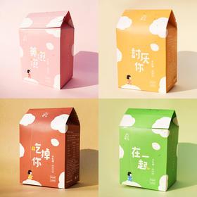 【包邮】牛轧糖抹茶草莓糖礼盒:少女心 表白神器 HZGL