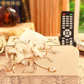 梵莎奇欧式陶瓷喇叭花纸巾盒客厅茶几多功能收纳盒遥控器手机架