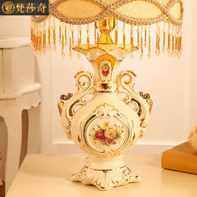梵莎奇奢华欧式卧室床头台灯 复古田园陶瓷灯具灯饰婚庆乔迁礼物