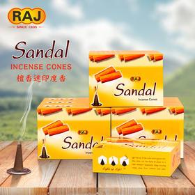 RAJ印度香 檀香迷SANDAL 印度原装进口手工香薰熏香塔香锥香185