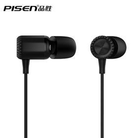 四单元圈铁动态混合有线耳机PHD1 三段式线控 切换自如