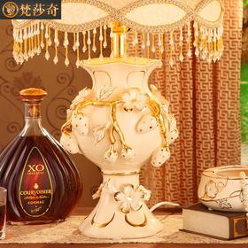 梵莎奇 欧式陶瓷台灯奢华大号复古客厅卧室床头灯样板房结婚礼物
