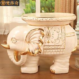 梵莎奇新品陶瓷大象换鞋凳奢华客厅欧式装饰摆件乔迁结婚礼物