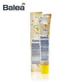 【祛斑美白】balea芭乐雅淡斑祛斑美白精华乳液50ml 维他命C
