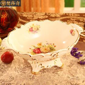 欧式果盘创意家用客厅大号陶瓷水果盘茶几摆件奢华水果盆结婚礼物