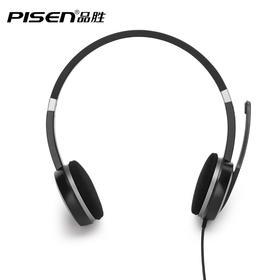 头戴式语音有线耳机HD109 旋转式话筒 伸缩式头戴设计