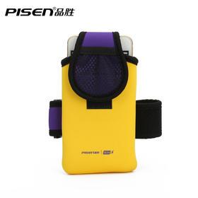 户外运动手机臂包 防水防汗 运动手机袋