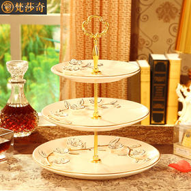梵莎奇奢华欧式果盘家用客厅下午茶三层梅花点心盘陶瓷糖果盘结婚礼物