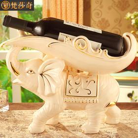 梵莎奇奢华欧式陶瓷大象红酒架创意客厅酒柜装饰品摆件家居摆设结婚礼物
